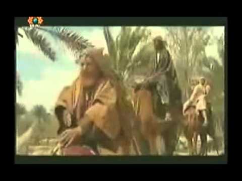 Islamic Movie Awais Qarni (R.A) Urdu 5