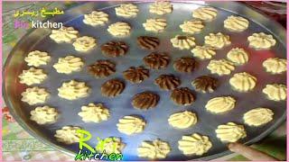 getlinkyoutube.com-بيتي فور العيد في المنزل خطوة بخطوة || بالتعاون مع قناة Mena Styles