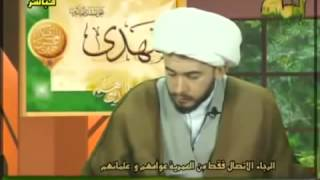 getlinkyoutube.com-كويتي سني يعلن تشيعه على الهواء ويعلنها صرخة مدوية أن الشيعة على الحق وأن علمائهم أضلوهم السبيل