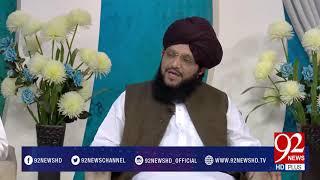 Subh e Noor (Molana Sardar Ahmed Qadri) -27-04-2017- 92NewsHDPlus
