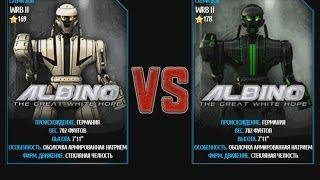 getlinkyoutube.com-Real Steel WRB Albino VS  Albino