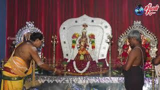 இணுவில் காரைக்கால் சிவன் கோவில் அம்மன் வாசல் கொடியேற்றம் 07.01.2018