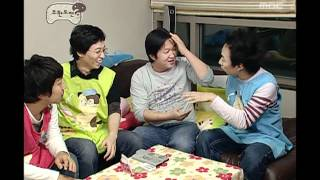 getlinkyoutube.com-Infinite Challenge, Jeong Hyeong-don #08, 정형돈 20061014