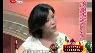 getlinkyoutube.com-新老娘舅20130923:大学女教师为何多年生活在恐惧之下?(下)