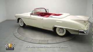 getlinkyoutube.com-133055 / 1958 Cadillac Eldorado Biarritz
