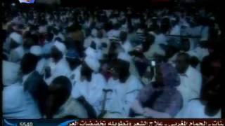 getlinkyoutube.com-حافظ عبد الرحمن -الايام الخالده