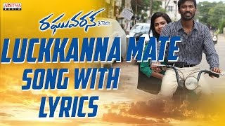 getlinkyoutube.com-Luckkanna Mate Full Song With Lyrics - Raghuvaran B.Tech (VIP) Songs - Dhanush, Amala Paul