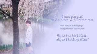 BTS (방탄소년단) - I NEED U [Color coded Hangul|Rom|Eng lyrics] width=