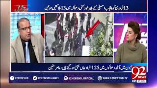 Pakistan and India being nuclear countries, fight proxy wars, Rauf Klasra 16-02-2017 - 92NewsHDPlus