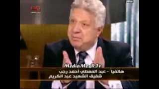 getlinkyoutube.com-المنافق خالد صلاح ينصب كمين لمرتضى منصور