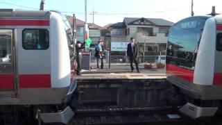 getlinkyoutube.com-京葉線E233系5000番台 外房線・誉田駅で連結