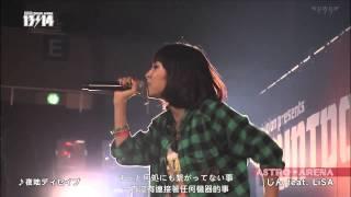 getlinkyoutube.com-【Yuukei Yesterday】