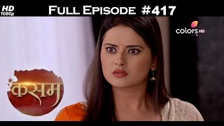 Kasam   25th October 2017   कसम   Full Episode