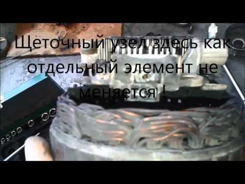 Ремонт генератора авто Субару +79788545470 в Симферополе