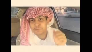 getlinkyoutube.com-شلية ياسعود العلي عذبني - واغبني