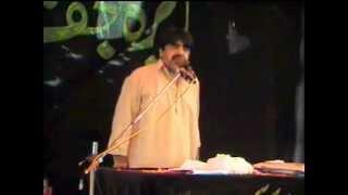 getlinkyoutube.com-yadgar majalis zakir ghazanfar abbas gondal reza e najaf 02 octubre 2011