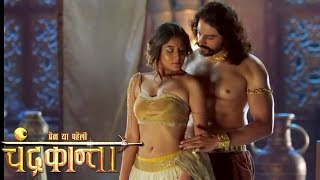 Chandrakanta - 4th September 2017 | Today Latest News | Life Ok Prem Ya Paheli - Chandrakanta 2017