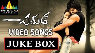 getlinkyoutube.com-Chirutha Songs Jukebox | Telugu Latest Video Songs | Ram Charan, Neha Sharma