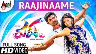 Rukku | Raajinaame | Kannada HD Video Song 2017 | Santhosh Venky | Shreyas | Vega Ramya | A.T.Ravish