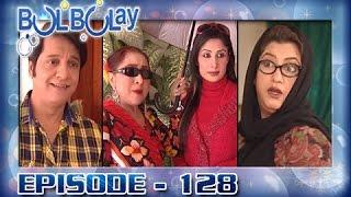 Bulbulay Ep 128 - ARY Digital Drama