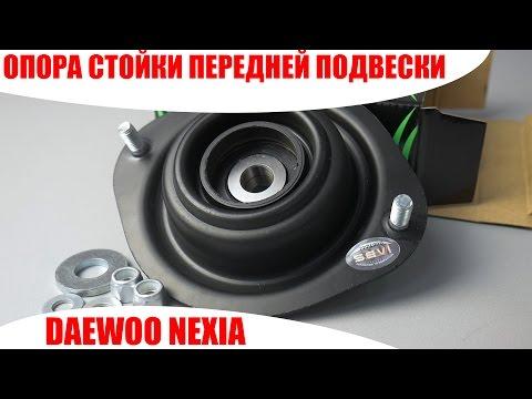 Опора стойки DAEWOO NEXIA, OPEL Kadett, СЭВИ ЭКСТРИМ