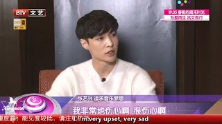 getlinkyoutube.com-[XingPark][EngSub]161203 - BTV Yixing's Exclusive Interview