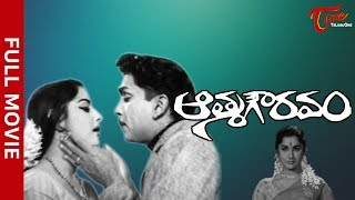 getlinkyoutube.com-Aatma Gowravam | Full Length Telugu Movie | ANR, Kanchana