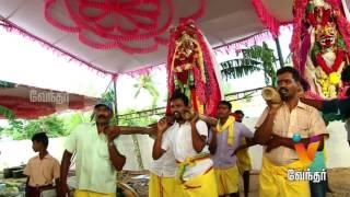 Moondravathu Kan | [Epi-319] [Promo]