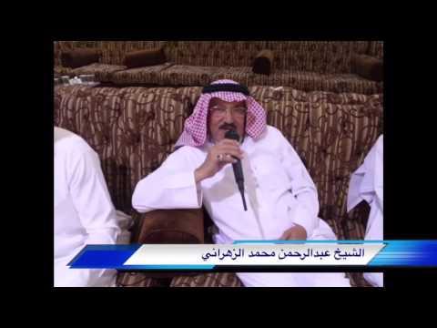 حفل زواج الشاب محمد الزهراني