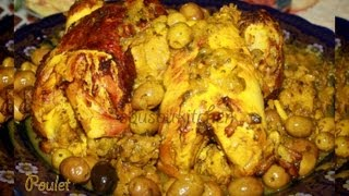 getlinkyoutube.com-Poulet à la marocaine دجاج على الطريقة المغربية Chicken the Moroccan way