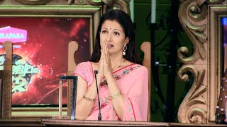 getlinkyoutube.com-Ugram Ujjwalam 2 | Ep 3 - The act that left Kaniha in tears | Mazhavil Manorama