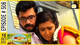 getlinkyoutube.com-Kalyana Parisu - Tamil Serial | Episode 508 | 16/10/2015