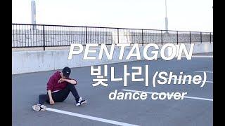 PENTAGON(펜타곤) - 빛나리(Shine) dance  cover by. Yu Kagawa width=