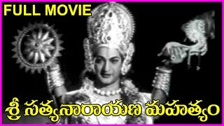 Sri Satyanarayana Mahatyam    Telugu Full Length Movie - NTR,Kantha Rao,Relangi