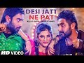 Desi Jatt Ne Pat Full Song  Feat. Kellie Singh, Inderjit Nikku
