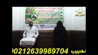 getlinkyoutube.com-شهادة صادمة على الرقية الجماعية مع الراقي المغربي عبد العالي بالحبيب 00212639989704
