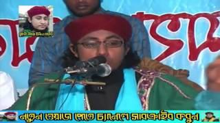 getlinkyoutube.com-বড় পীরের শ্রেষ্ঠ কারামতের শ্রেষ্ঠ আলোচনা   maulana mufti gias uddin at tahery   bangla waz 2016