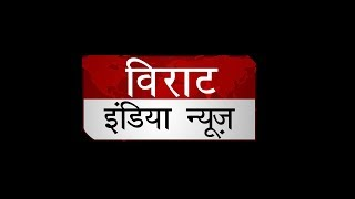 Rajyasabha BJP MP Prabhat Jha' on virat india news