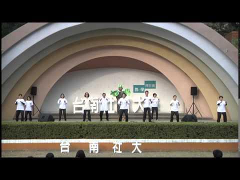 104-0118 教與學博覽會(台南公園)