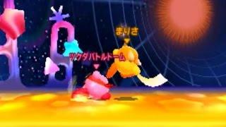 getlinkyoutube.com-霊夢と魔理沙の死闘の末は…?カービィファイターズ!【ゆっくり実況 星のカービィTDXPart12】