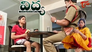 getlinkyoutube.com-Vidhya || Latest Telugu Short Film 2017 || By KO. Ram