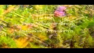 getlinkyoutube.com-การล่มสลายของอยุธยา & ธนบุรี