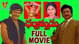 getlinkyoutube.com-Dharmathmudu Telugu Full Movie//KrishnamRaju, Jaya Sudha, vijayashanti//v9 videos