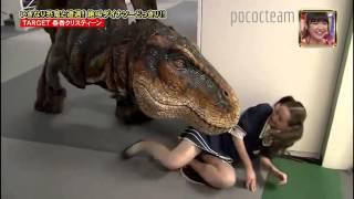 getlinkyoutube.com-[broma] Japonesa; Dinosaurio T-REX.