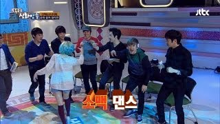 getlinkyoutube.com-[JTBC] 신화방송 (神話, SHINHWA TV) 47회 명장면 - 소녀시대-신화의 매력 발산 시간!