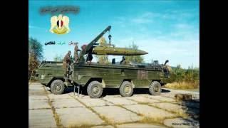 getlinkyoutube.com-القدرات الصاروخية للجيش العربي السوري وبعض الأهداف التي يمكن ان تطالها في الكيان الصهيوني