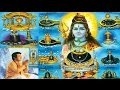 Yatra Dwadash Jyothirlinga Bhagwan Shiv Ke 12 Jyotirling Ki in Telugu