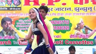 नाच सपना नाच \\Harsh Preeti Cassettes\\New Live Song\\Kumari Saroj \\HD2016