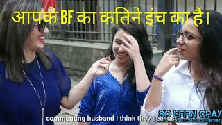 prank video 2017 best pranks 2017 Indian Girls On Having Sex The First Time