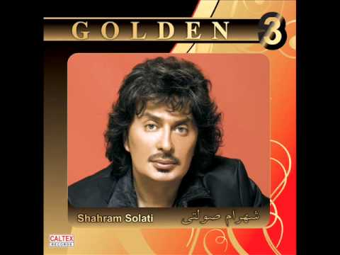 Shahram Solati - Golden Hits (Pashimooni & Atish Be Anbar) |  
